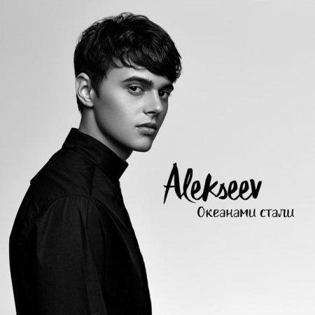 слушать и скачать музыку и без регистрации alekseev