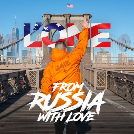 L'one - From Russia With Love (2018)
