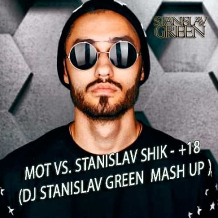 Мот Vs. Stanislav Shik - +18 ( Dj Stanislav Green Mash Up Radio ) (2016)