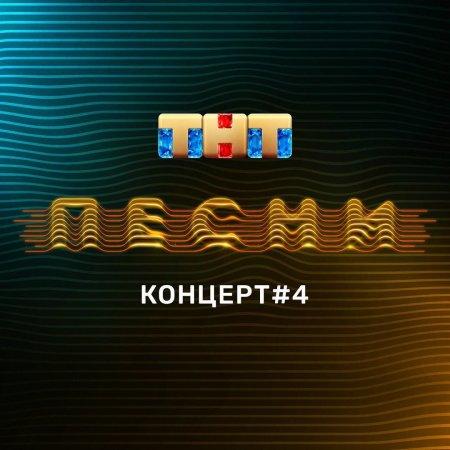 ПЕСНИ В MP4 ФОРМАТЕ