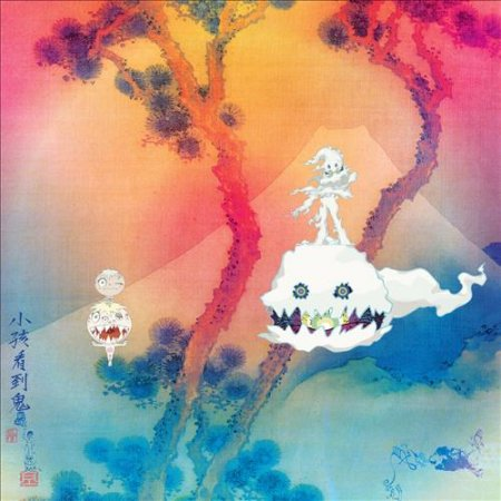 Kids See Ghosts - Freeee (Ghost Town Pt. 2) (feat. Ty Dolla $ign) (2018)