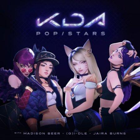 Виктория песня ехо к-поп с. М. Развлечения другие png скачать.