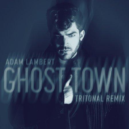 Скачать как играть adam lambert ghost town разбор corus guitar.