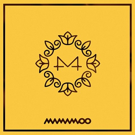 마마무 (MAMAMOO) - 별이 빛나는 밤(Starry night) (2018