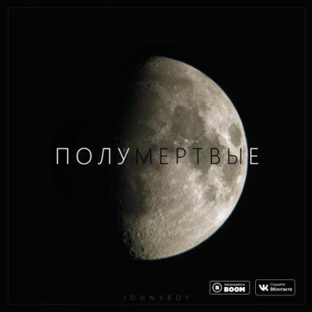 Скачать рэп песню: johnyboy спонсор (ak-сent prod. ) (2013) (mp3.
