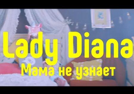 Скачать песни ой мама не женюсь.