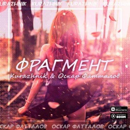 Оскар (oskar) бег по острию ножа (весь альбом) youtube.